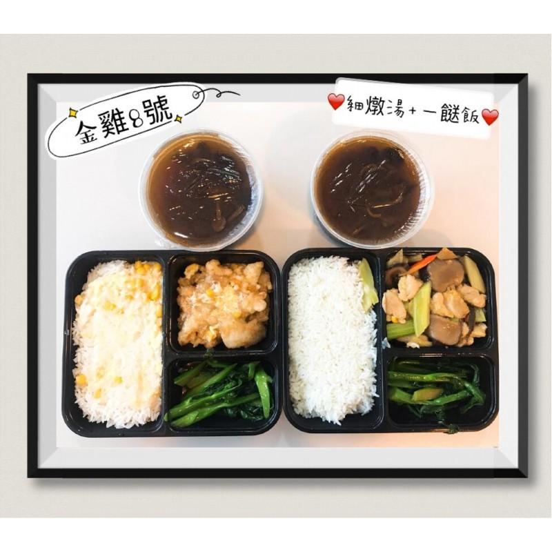 Soup & Rice Set (Today)